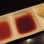 焼肉チャンピオン - たれ3種