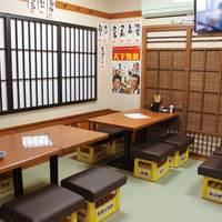 ます家 芝大門店 - 昭和の香り3階お座敷