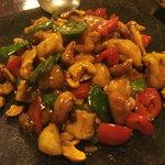 東方廳 - 090911鶏肉とカシューナッツ炒め