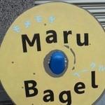マルベーグル -