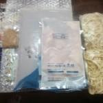 若杉 - 若杉もつ鍋新お試しセット(2人前)¥1500(半額クーポン使用・通常¥3000)