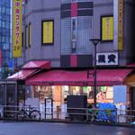 魚錦 - ...朝6時台より、準備でき次第営業開始!朝7時台の来店がベスト!