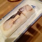 かっぱ - 鯵の熟れ鮨