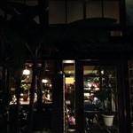 カフェ ビブリオティック ハロー! -