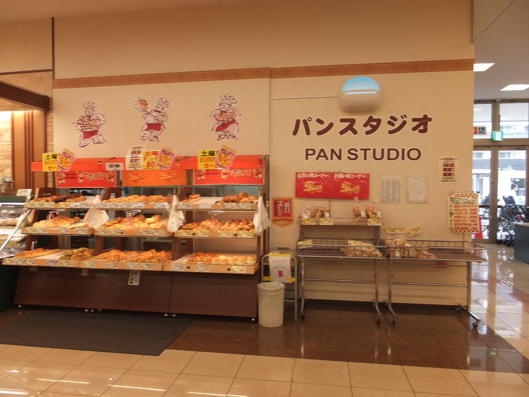 パンスタジオ 今福店