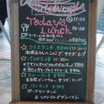 クレプスキュール・カフェ 仙台店 - メニューボード【2012年5月撮影】