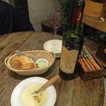 ビストロ アンコニュ - ラングドックの自然派ワイン