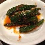 ホルモン焼肉 縁 - オイキムチ