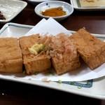 22292707 - 島豆腐の厚揚げ