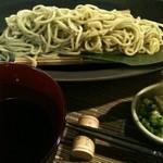 Bistro chef's table 一花 - 月桃を練り込んだ香り豊かな麺 パスタ代わりに!