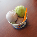 ブルーシールアイスクリーム - 紅芋と抹茶とウベ! 毒々しい色合いに(*´Д`*)ハァハァ(爆)