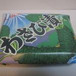 わさび農家 伊豆屋 - わさび漬(小)120g¥300