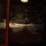 よし川 新別館 - お庭