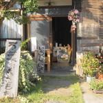 丸山菓子店 - 2013.10 古民家風というか完全に古民家