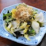 丸山菓子店 - 2013.10 サービスで貰ったお漬物