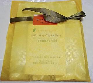 紅茶舗サウザンドリーフ - 3茶園飲み比べセット 15g×3 /2000円 (^ω^) 1st Flushを堪能できるお得セットですw