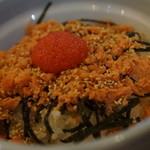 サスケ - まかない明太鮭メシ