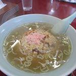 菜香 - スープチャーハン 1000円