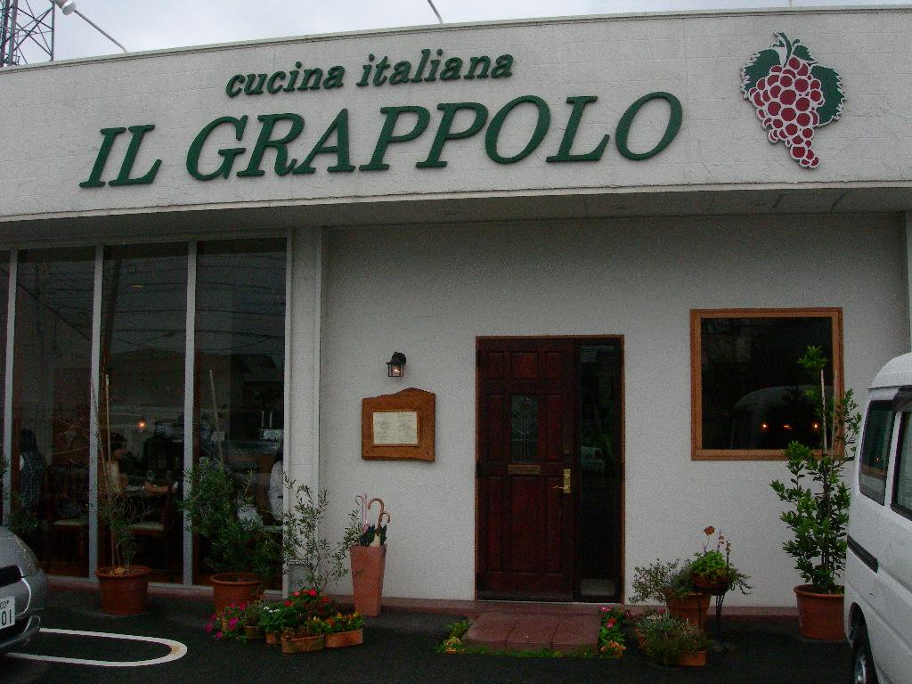 イル グラッポロ