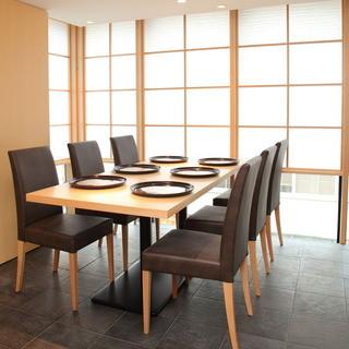 いしづか - 6名様までのテーブル席