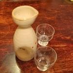 葵 - 地酒岩の井(二合)850円