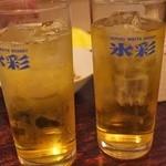 葵 - 緑茶ハイ400円
