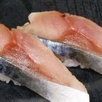 まつりや - 料理写真:釧路産〆北釧さば 160円(税抜)