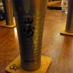 S - 山崎のカップで出ます