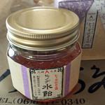 ヒノデ阿免本舗 - 砂糖に頼らないやさしい甘さが売りのヒノデ水飴