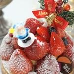 パティスリー・カフェ・ウフレ - ☆大粒苺のタルト 大粒苺とカスタードクリームのタルトです。生クリームが苦手な方にオススメ!