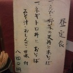 22306620 - 昼定食 840円