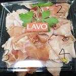 サルメリア ラボ - お値段もお手軽な4種1,000円の盛り合わせパック。