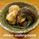 串打ち工房 焼串 - お通し(魚卵煮付けと黒ばい貝旨煮)