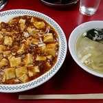 金華 - 金華 @ときわ台 麻婆丼とミニワンタン 600円