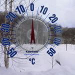 リーズカフェ - この温度計、壊れてしまいましたが、もう売っていないのです(2009年1月)
