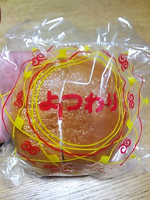 原町製パン