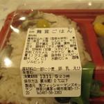 22313018 - お値段787円って(苦笑)