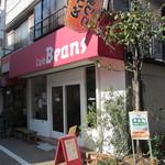 Cafe Beans - 外観