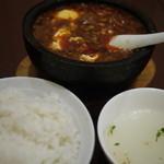 味覚 - 料理写真:
