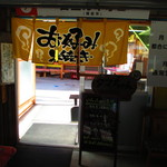 タマちゃん - 2013.9