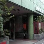 門真ターミナルホテル - ホテルの入口付近