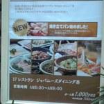 門真ターミナルホテル - 一般客は一人1,000円です