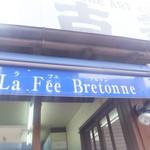 ラ・フェブルトン -