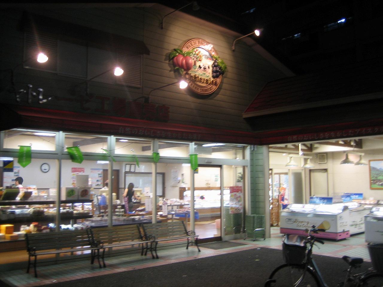 シャトレーゼ 高島平店