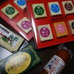 千本松牧場 - すっげぇ!チーズの宝石箱