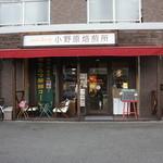 ワンドリップ - 店舗外観