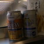 沖野水産 - 帰りの電車の中で一杯