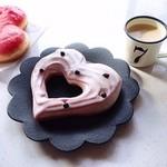 チャクリング カフェ - デコレーションリング ¥230 ※テイクアウト、自宅撮影