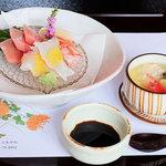 美菜ガルテンふるかわ - ランチコース(お造りと茶碗蒸し)
