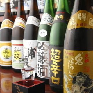 美味い日本酒あります。厳選日本酒と一緒に旨いお刺身を!!